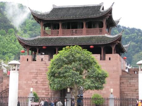 Fenghuang - czyli Feniks 11