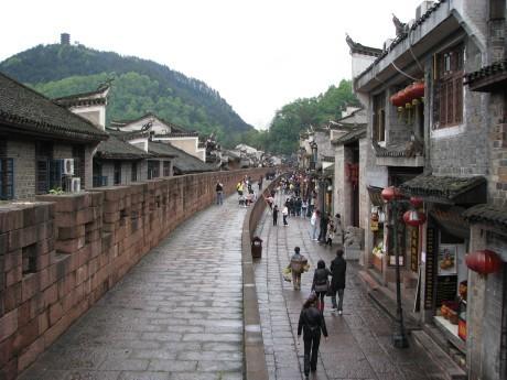 Fenghuang - czyli Feniks 18