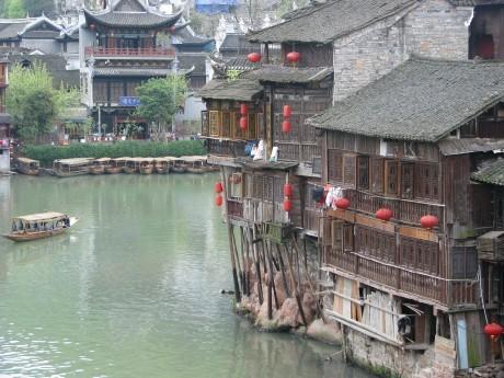 Fenghuang - czyli Feniks 23