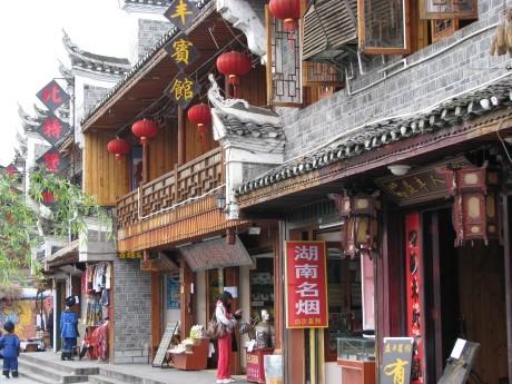 Fenghuang - czyli Feniks 26