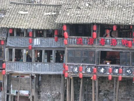 Fenghuang - czyli Feniks 39