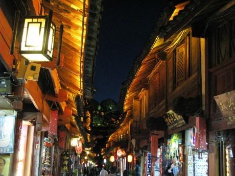 Lijiang 4