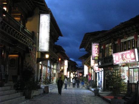 Shangri-la (Zhongdian) 3200 m. n.p.m. 7