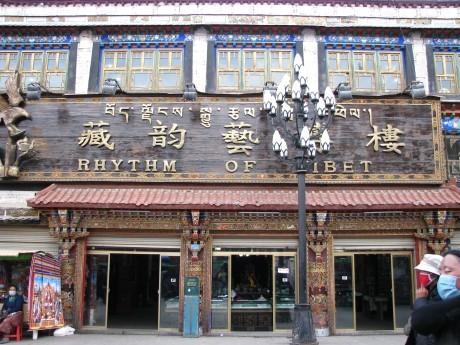 Na dachu świata - Tybet - Lhasa - pierwsze wrażenie 2