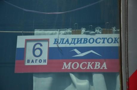 Kolej transsyberyjska - z Moskwy do Irkucka