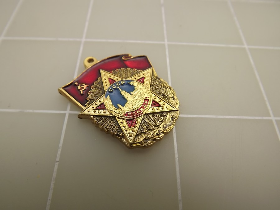 SOVIET UNION / RUSSIAN MEDALS AND LAPEL PINS  HAT PINS ASSORTED ENAMELED CCCP 2