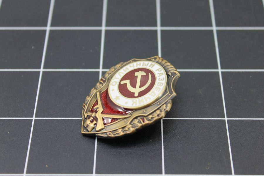 ENAMEL RUSSIA SOVIET UNION MILITARY BADGE 4