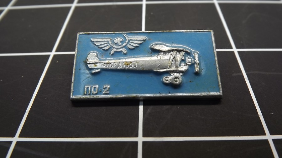 VINTAGE ANTIQUE NO.2 MILITARY AIRPLANE RUSSIA USSR ENAMEL LAPEL PIN 1