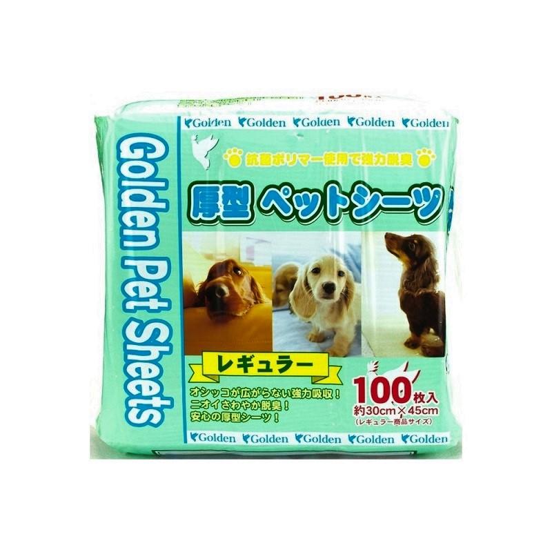 Golden Pet Sheets 狗尿墊 (30cmX45cm) | Pawsprint寵物專門店