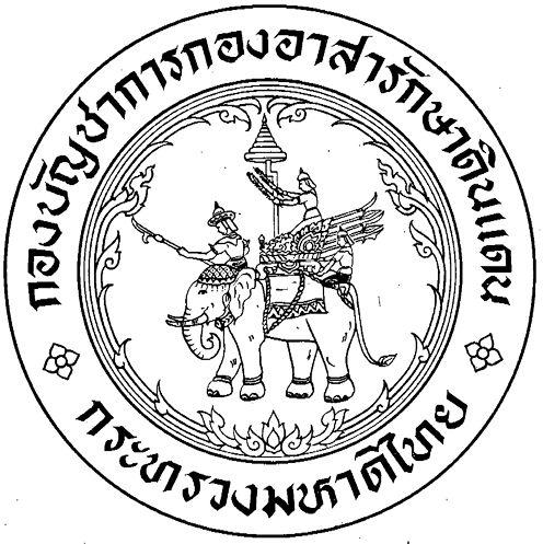 Sor Wikipedia