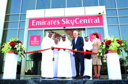 Emirates-SkyCentral-2