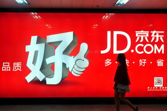 JD.com, Yamato Holdings in Chinese e-commerce partnership