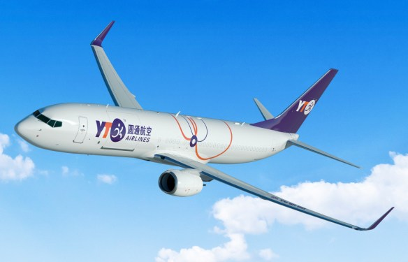 YTO Express looks to widebody freighters for int'l expansion
