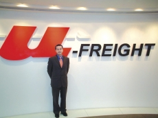 U-Freight welcomes Alibaba call for global e-trading platform