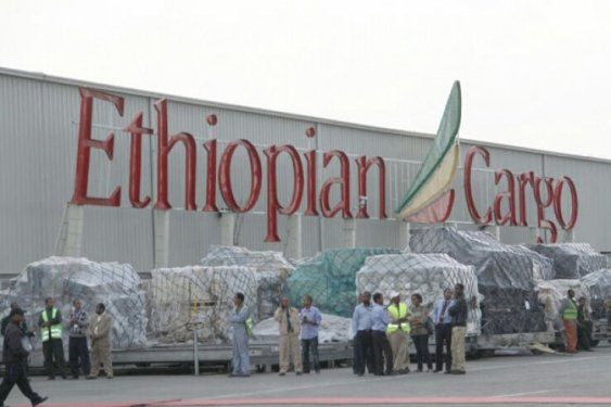 Ethiopian cargo terminal set for operation by April '17
