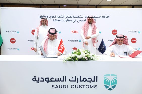Saudi Arabia's SAL starts operations at main airports' customs security areas