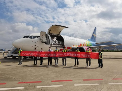 JD Logistics adds air cargo route from Shenzhen to Beijing