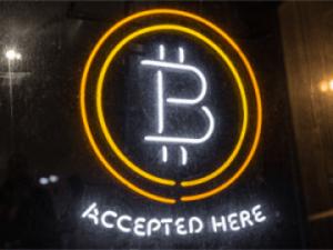 bitcoinn-300x225