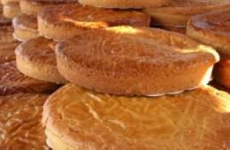 gateau-basque-recette-pays-basque