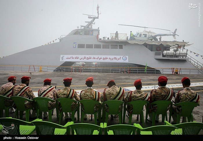 https://i0.wp.com/www.payvand.com/news/16/sep/Iranian-long-range-fast-cruising-boat-1.jpg