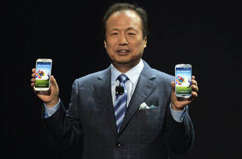 Samsung Electronics unveils the new Galaxy S4 phone