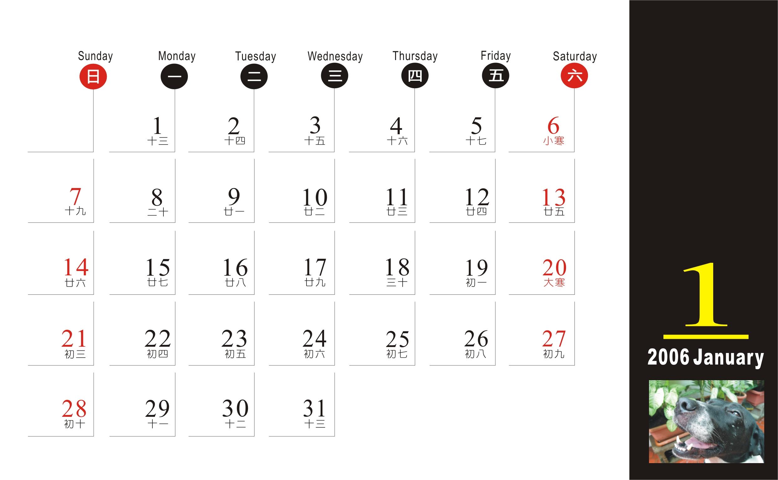 月曆   [組圖+影片] 的最新詳盡資料** (必看!!) - www.go2tutor.com