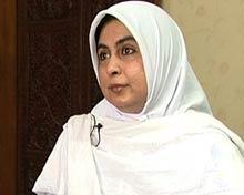 Amina Masood Janjua