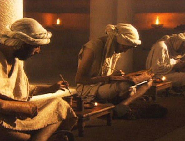 Writers of the Bible   NOVA   PBS