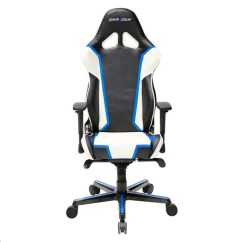 Ergonomic Chair Brand Wedding Covers Cotton Buy The Dxracer Racing Series Oh Rh110 Nwb Gaming Sit Better Work Harder Game Longer World Top With Lifetime Warranty On Frame Genuine