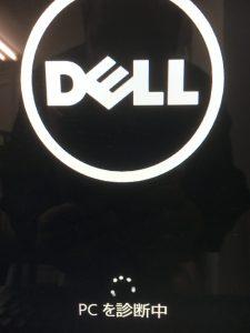 PCを診断中で再起動を繰り返すDELLデスクトップPCの修理