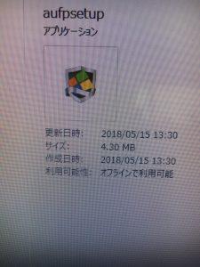 Windowsセキュリティシステムが破損していますと表示されるPCの修理