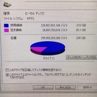 Cドライブの容量が一杯になったPCのハードディスク入れ替え