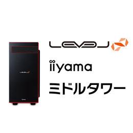 LEVEL-R059-117-RBSXM [Windows 10 Home]