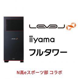 LEVEL-G0X6-LCR59X-XAX-NHigh [Windows 10 Home]