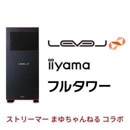 LEVEL-G0X5-LCR59W-WAX-Mayu [Windows 10 Home]