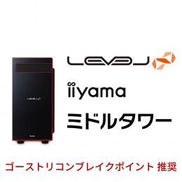 LEVEL-R0X5-R73X-DXVI-GRB [Windows 10 Home]
