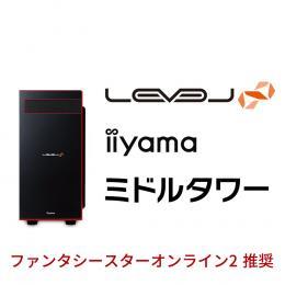 LEVEL-R049-iX7K-TAXH-PSO2 [Windows 10 Home]