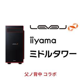 LEVEL-R041-i7-ROR-FB [Windows 10 Home]