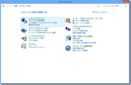 HDD_8 (1)