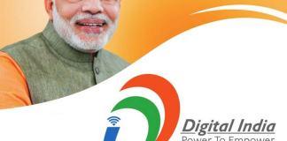 arun-jaitelys-finance-bill-2016-proposal-risky-pm-modis-digital-india-coai