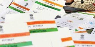 aadhaar-card-Airtel and Vo