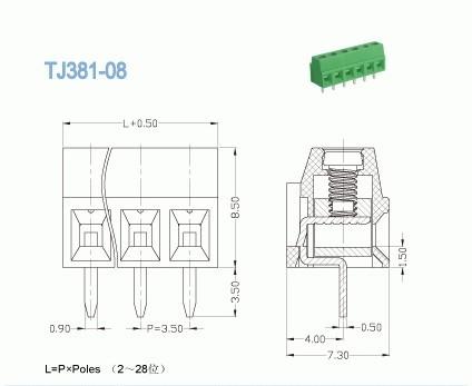 300V 10A, PCB Terminal Block , Pitch 3.5mm Screw Terminal