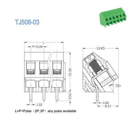 5.08mm wire connector PCB Terminal block for Electric Lighting
