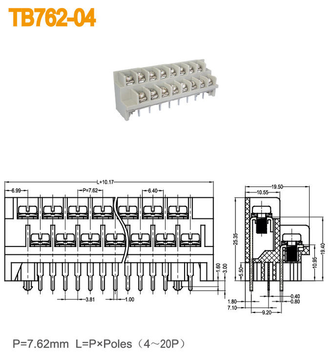 Two Row Terminal Block Barrier Connector 7.62mm Pitch