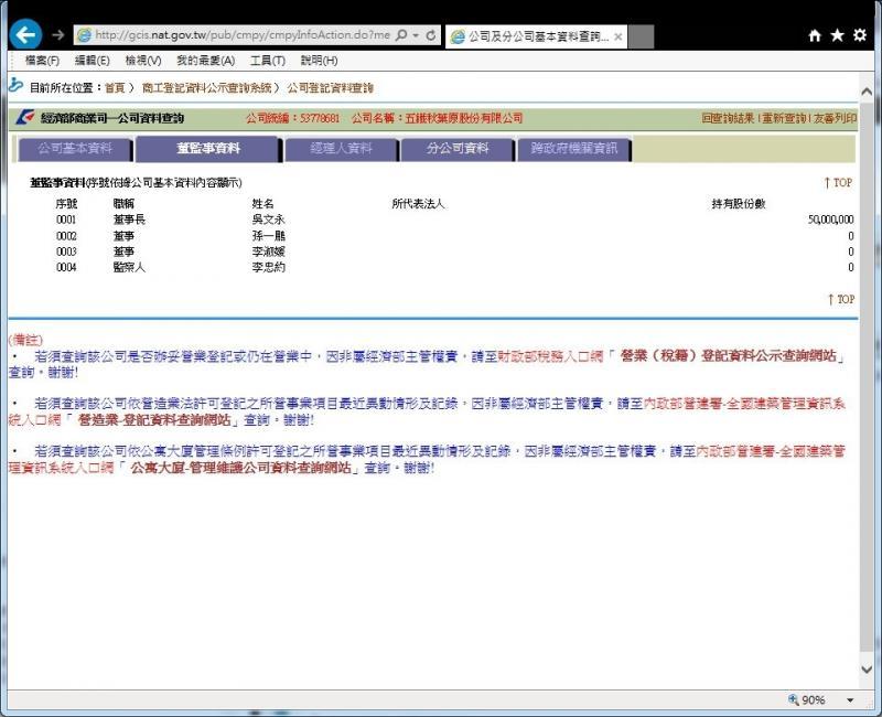/webroot/data/media/c2b3f31690925c63e433021dafd12f09_800.jpg