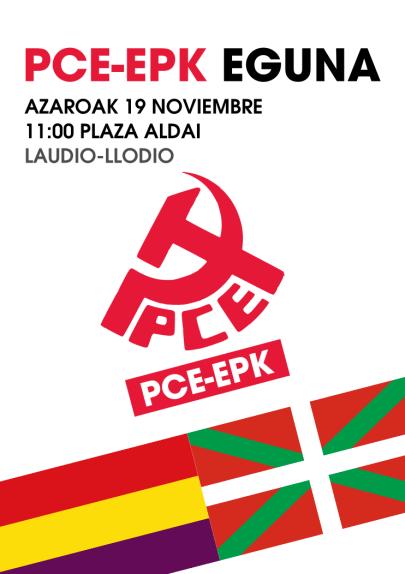 fiesta_cartel2