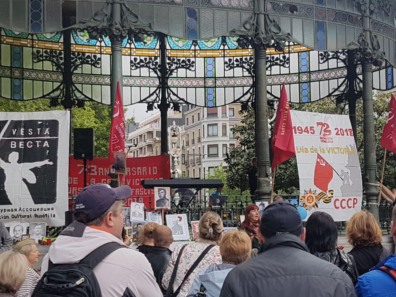 Vídeo e imágenes del Día de la Victoria, 9 de mayo, en Donostia – San Sebastián
