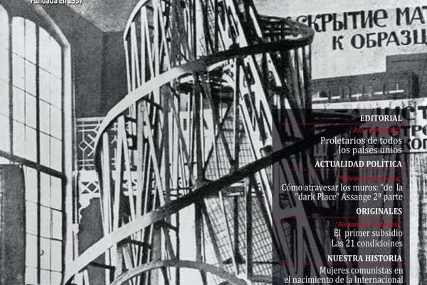 EŔI aldizkariaren seigarren zenbakia eskuragarri: La III Internacional 1919-2019.  Ya disponible el número seis de EŔI