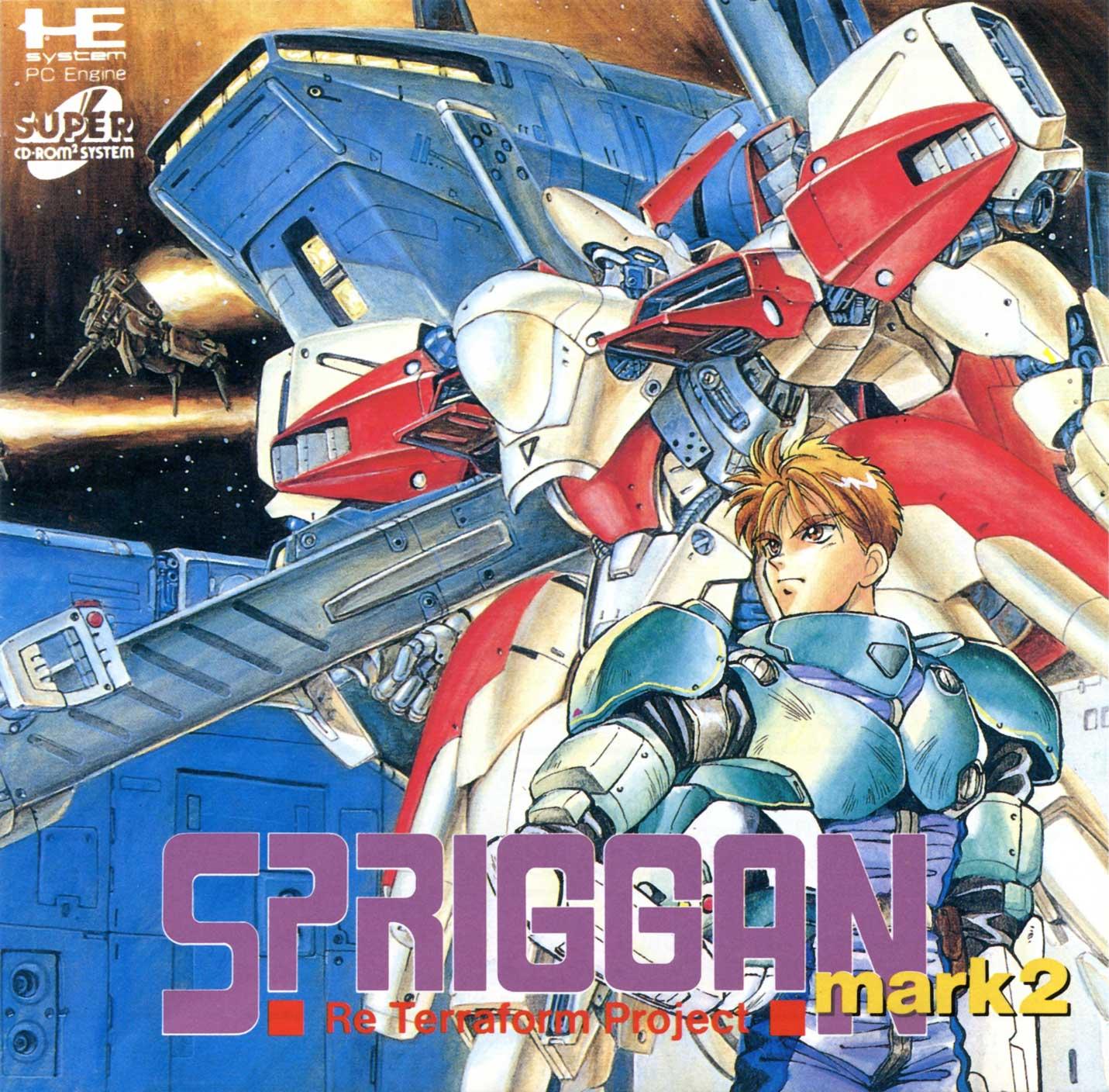 Spriggan Mark 2  Reterraform Project  The PC Engine
