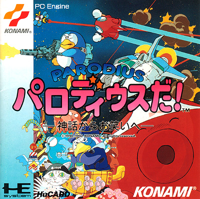 Image result for parodius da pc-engine